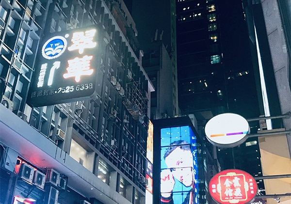 hong kong4 (7)
