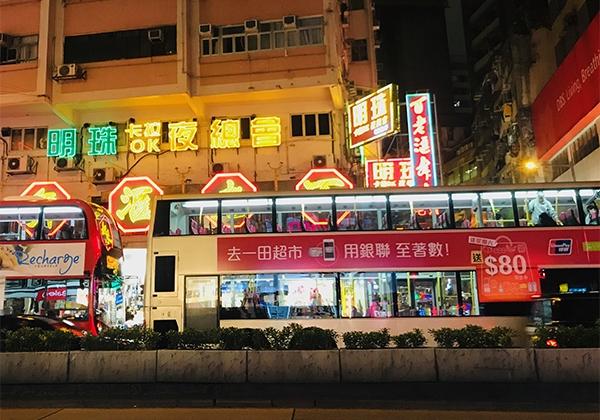 hong kong4 (8)