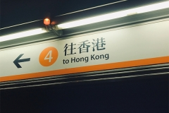 hong kong0