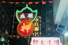 hong kong5 (7)