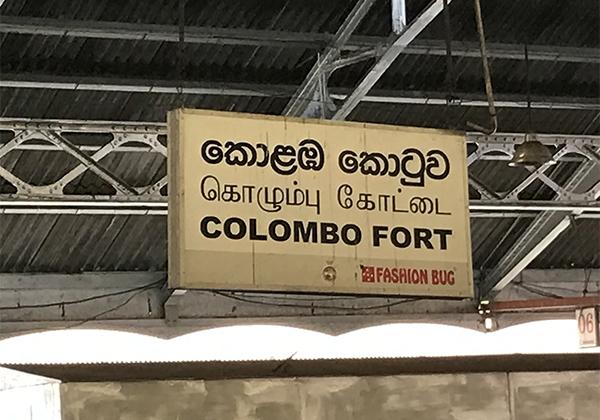 Sri_Lanka_049
