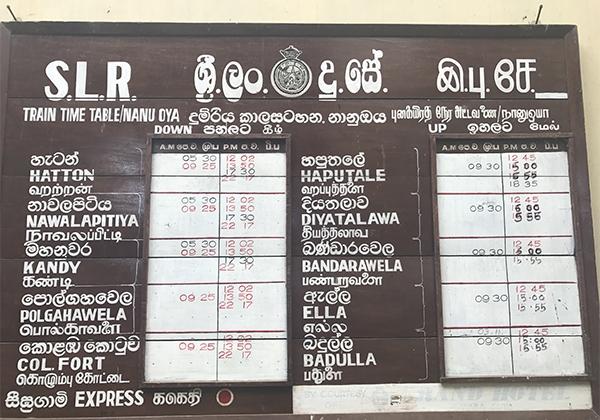 Sri_Lanka_137