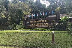 Kaoh Sok