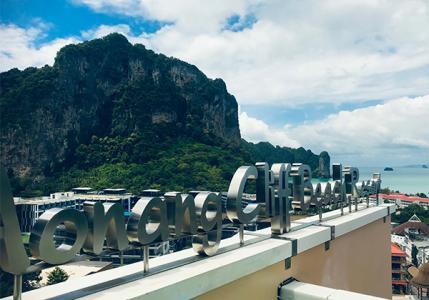 Aonang cliff beach resort (8)